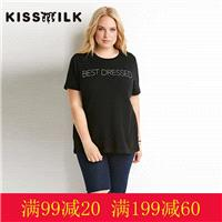 Specials summer 2017 new women's plus size letters printed casual short sleeve basic t-shirts - Bonn