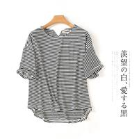 Must-have Navy Style Oversized Student Style Trendy Summer Short Sleeves Stripped T-shirt Top - been