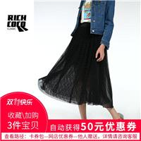 Must-have Vogue Split Front Slimming High Waisted Tulle One Color Summer Lace Skirt - Bonny YZOZO Bo