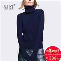 Vogue Slimming High Neck Knitted Sweater Basic Top Sweater Basics - Bonny YZOZO Boutique Store