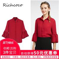 Must-have Office Wear Vintage Slimming 3/4 Sleeves One Color Summer Blouse Top - Bonny YZOZO Boutiqu