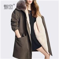 Vogue Slimming Fur Collar Cotten Coat Coat - Bonny YZOZO Boutique Store