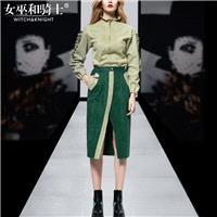 2017 new stylish long sleeve shirts leisure slit skirts two sets - Bonny YZOZO Boutique Store