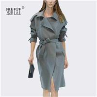 Vogue Attractive Slimming Casual Suit Tie Coat - Bonny YZOZO Boutique Store