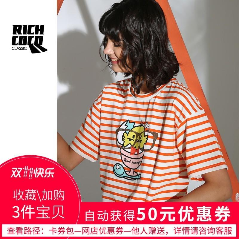 My Stuff, Must-have Oversized Student Style Printed Scoop Neck Animals Summer Short Sleeves Stripped
