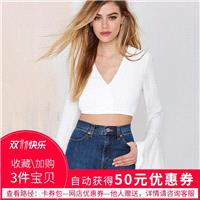 Sexy Slimming Curvy Flare Sleeves V-neck Crop Top Chiffon Top - Bonny YZOZO Boutique Store