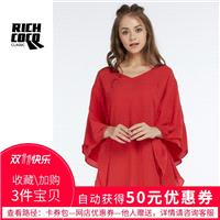 Oversized Vogue V-neck Chiffon One Color Summer Casual Frilled Red Dress Skirt - Bonny YZOZO Boutiqu