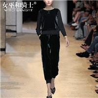 Vogue Slimming Fall 9/10 Sleeves Velvet Outfit Twinset Knitted Sweater - Bonny YZOZO Boutique Store